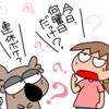 連休は、秋田へ♪