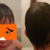 最近のトマト君の頭の形。