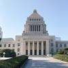 働き方改革、TPP関連法案、28日委員会採決へ
