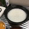 土鍋で米を炊く