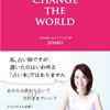 ギャラクシーブックス10月新刊情報!②