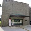 静岡県 浜松市 浜松市博物館に行って来ました