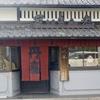 橋場(江戸)、御器所(名古屋)、伏見(京都)をむすぶ土人形と豊臣秀吉