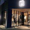 おしゃれなブックカフェに泊まる。「ランプライトブックスホテル名古屋」宿泊記