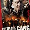 映画『アウトレイジ・ギャング』BLOOD OF REDEMPTION 【評価】D ジョルジョ・セラフィーニ