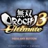 無双OROCHI3Ultimate 徹底レビュー【次回作の伏線も】