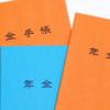 ◇日本年金機構の発足と懲戒職員の雇用