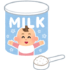 【粉ミルク】これを買えば間違いない!便秘になりにくいおすすめ粉ミルクをご紹介!