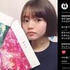 藤原さくらさんの「green」と「red」が,アナログレコードなって発売!