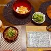 簡単美味しい~牛めし丼!
