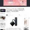 Apple TV 4K を買うか Amazon Fire TV HDRにするか 真剣に迷う