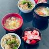おうちごはん 鳥炊き込みご飯・鳥野菜スープ・たことトマトのサラダ