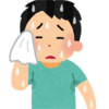 【最低限】暑い夏場の汗・匂い対策