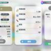 暫定世界ランキング1360位
