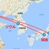 アシアナ航空A350とエティハド航空787のビジネスクラスに乗った北京旅行まとめ