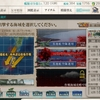 E2 九州南部/南西諸島沖 「防備拡充! 南西諸島防衛作戦」(戦力ゲージ)