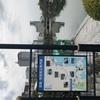 元安橋東詰