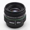 軽くて安くてよくボケる中望遠レンズ「smc PENTAX-DA 50mmF1.8」を買ってみた