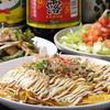 【オススメ5店】幡ヶ谷・笹塚・明大前・下高井戸(東京)にある沖縄料理が人気のお店