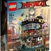 2017年9月30日レゴニンジャゴー ザ・ムービー公開!レゴ ニンジャゴー 2017年新製品カタログ