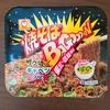 焼きそばバゴォーン 東北・信越地方限定のカップ焼きそば 甘めのソースで麺つるつる