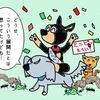 【織田シナモン信長・第11話】大反省会!城と石垣とミニピンの日