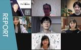【イベントレポート】AWSエンジニア勉強会 ~今おさえておきたいAWS最新トピックスとユーザーLT~