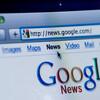 はてなブログで「Googleアドセンス」の広告位置を調整する方法