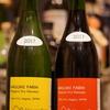 長野県東御市産!今年収穫ブドウで造る限定新酒の赤ワイン☆『HASUMI FARM Concord Dry Nouveau 2017』