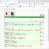 Chrome(PC/Android)用の簡易音声メモアプリ