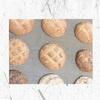 【レシピ】ホットケーキミックスでメロンパン作り