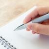 【ブログ記事の書き方】素早く質の良い記事を書くための手順【初心者向け】