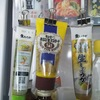 【冷蔵庫の収納・整理】チューブ商品の整理と最後まで使い切るための賢いアイデア
