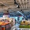 台北にあるカルフール(家樂福)5選【おみやげを買うのに便利な大型スーパー!マップ付きでご紹介】