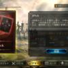 【シャドウバース】新しい遊び方!「2Pick」やってみた  【Card-guild】