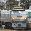 ニーナ 名古屋駅を堂々の通過