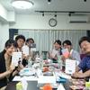 【東京開催】STE(A)Mを体験する読書会『現代の魔法使い 落合陽一』から学ぶ未来の創り方