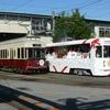 都営交通100周年記念 花電車を追っかける。 そのに