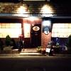 しっとり落ち着くカフェ【英国ティーハウスMOMO】名古屋