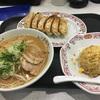 【ダイエット】36日目 記録のみ