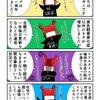 『たわばガニ戦記』1周年を迎えるカニ