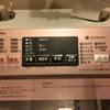 洗濯機と洗濯石鹸の話(前編)