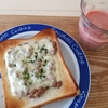 妊婦めし06:朝食に青のりをパラパラと振りかけた納豆チーズトーストを