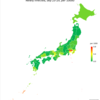 Number of Coronavirus Infected Persons in Japan by Prefecture, as of Sep 29