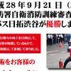【設定狙い】エスパス日拓渋谷駅前新館の狙い機種は知っておいたほうが良い件