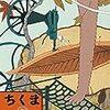 文芸誌 2017年11月発売号