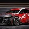 アウディ2021年モデルのRS3 LMSを発表 カスタマー向けレーシングカー