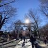ここまできたか…2021年の初詣が閑散とした日 〜大國魂神社の初詣で感じたこと〜