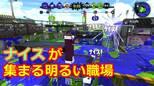 【ウデマエX】スプラシューターベッチュー/ガチヤグラ/ホッケふ頭 1戦目