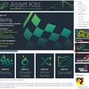 Asset Kits 新たなセールが登場!アセットキットでゲームをお得に作ろう!